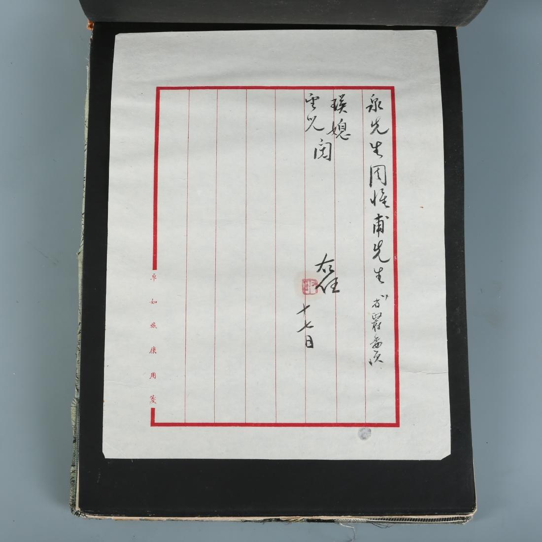 YU YOUREN, Letters Written in Running Script - 3