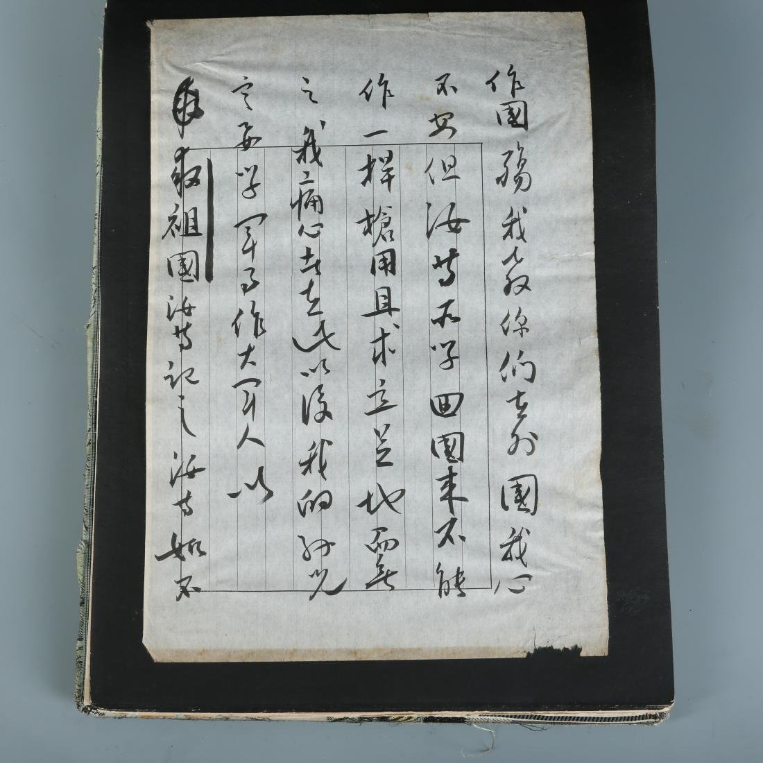 YU YOUREN, Letters Written in Running Script - 4