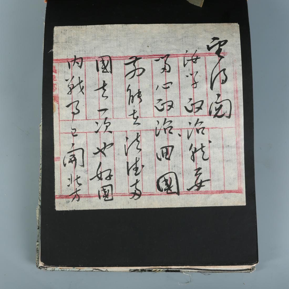 YU YOUREN, Letters Written in Running Script - 5