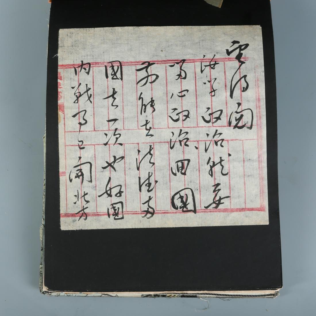 YU YOUREN, Letters Written in Running Script - 5