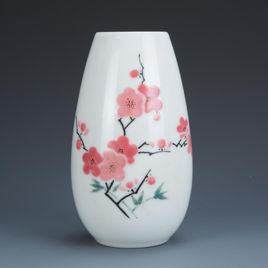 White Glazed Porcelain Flower Vase with Mark