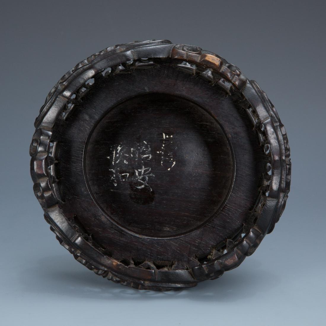 Cloisonne Enamel Vase and wood base with mark - 7