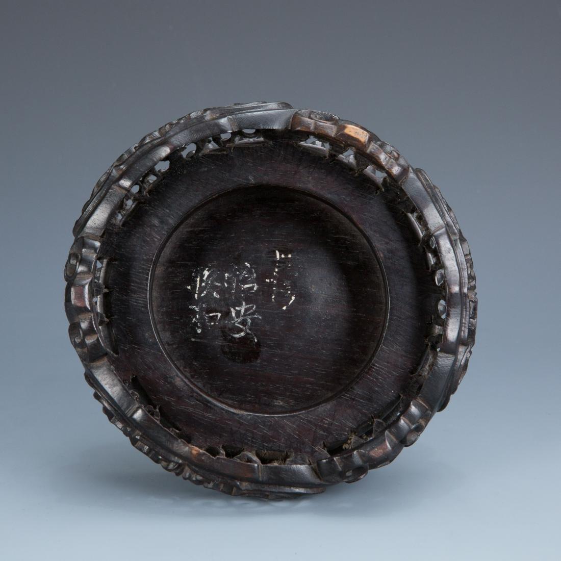 Cloisonne Enamel Vase and wood base with mark - 8