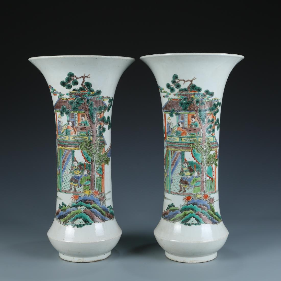 Pair of Famille Rose Vases with Mark