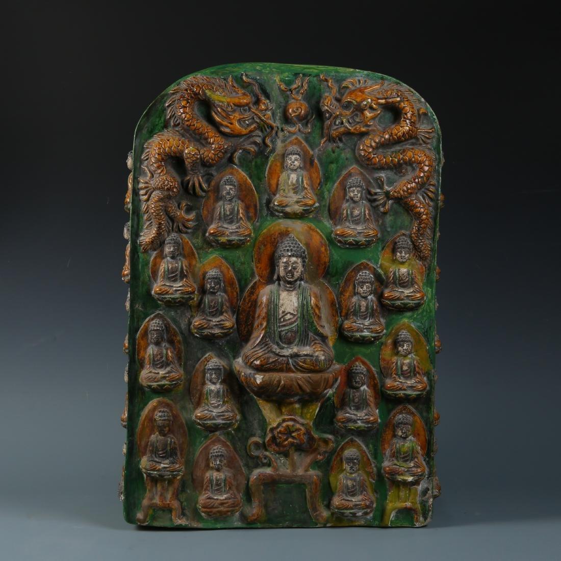 Carved Sancai Buddha Shrine