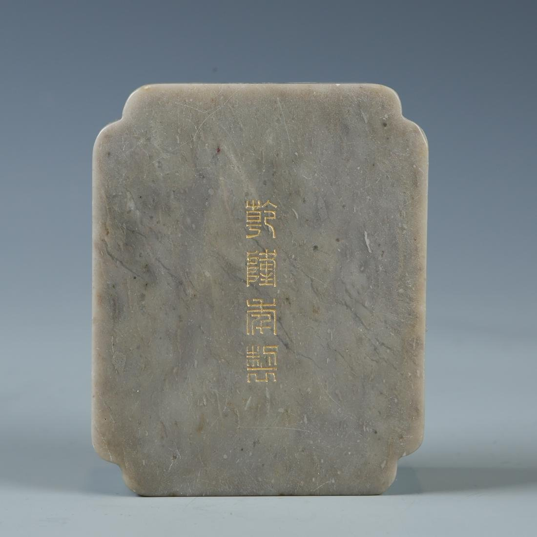 Carved Soapstone Box with Mark - 6