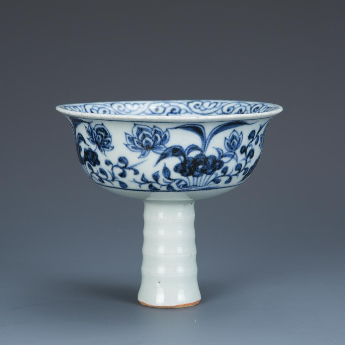 Blue and White Porcelain Lotus and Foul Stemcup
