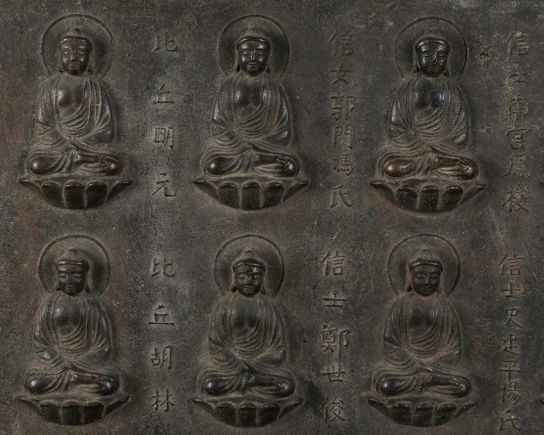 Pair of Bronze Buddha Shrine Table Screens - 2