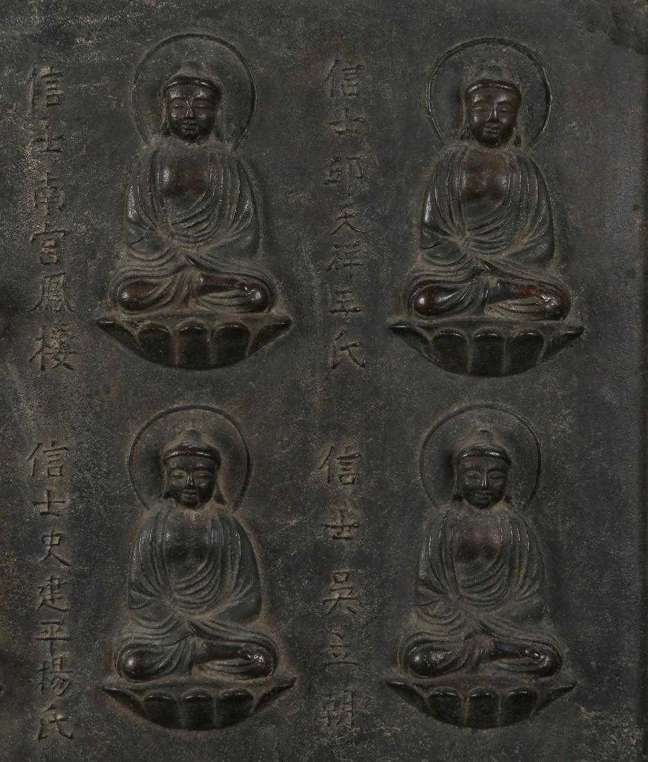 Pair of Bronze Buddha Shrine Table Screens - 3