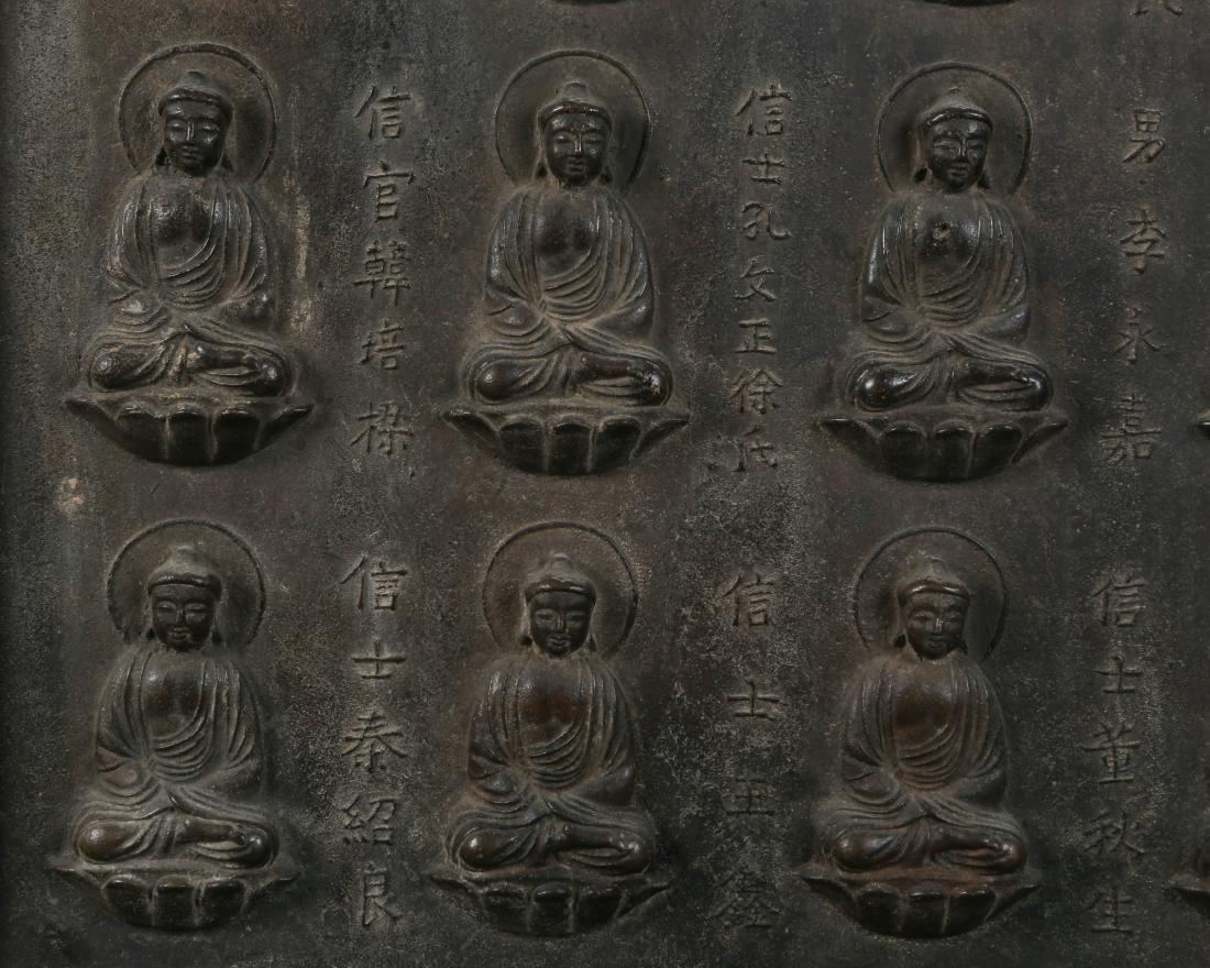 Pair of Bronze Buddha Shrine Table Screens - 4