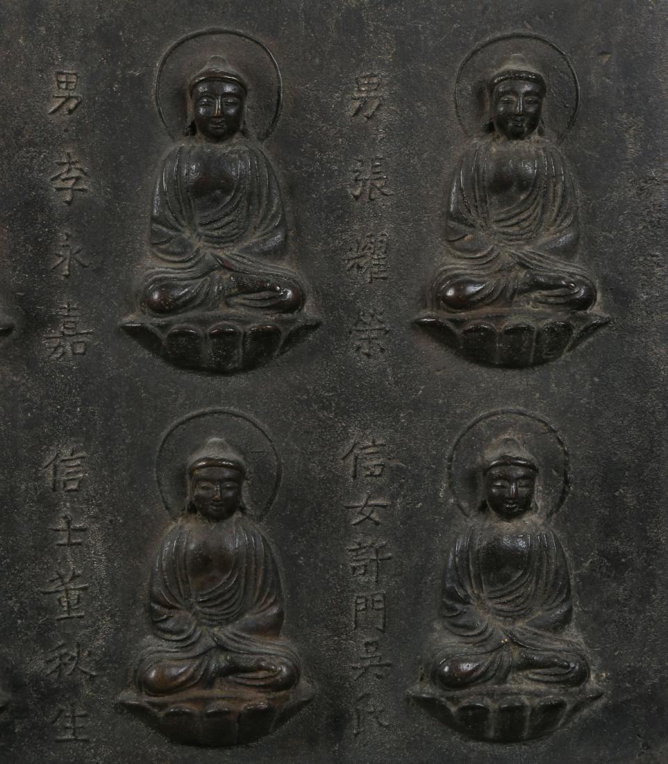 Pair of Bronze Buddha Shrine Table Screens - 5