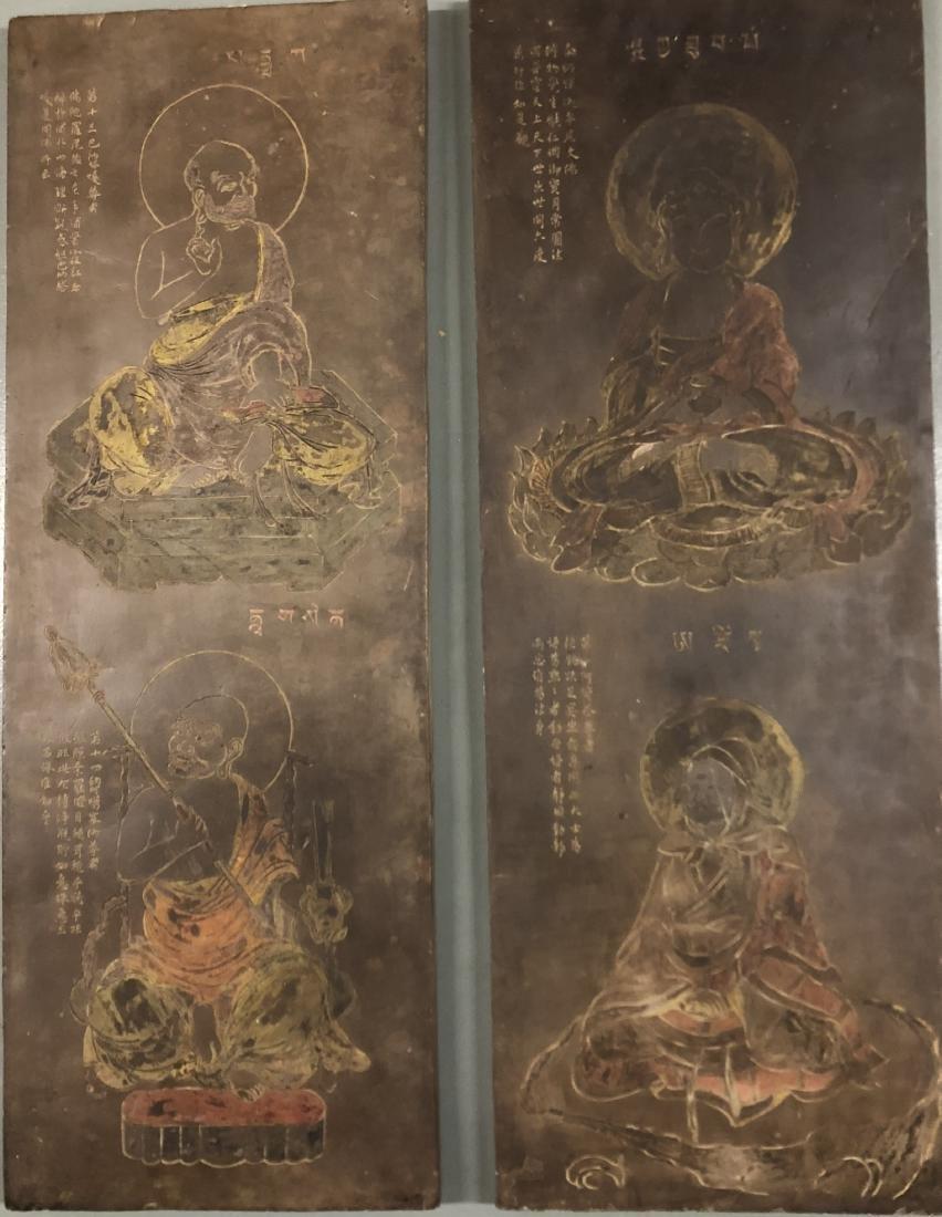 Pair of Duan Stone Panels Depicting Arhats, Qing Dyn.