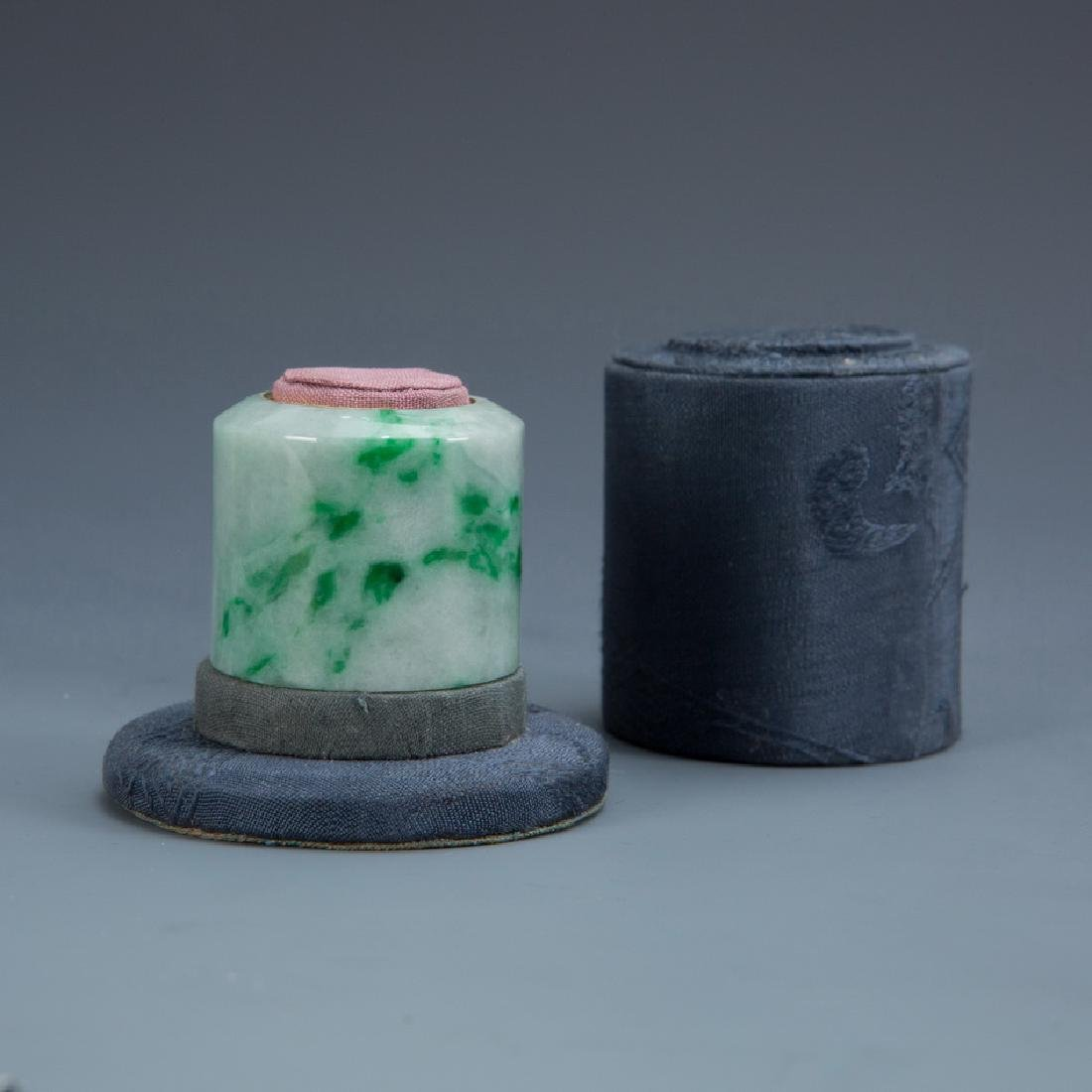 Group of Five Jade Archers Rings - 4