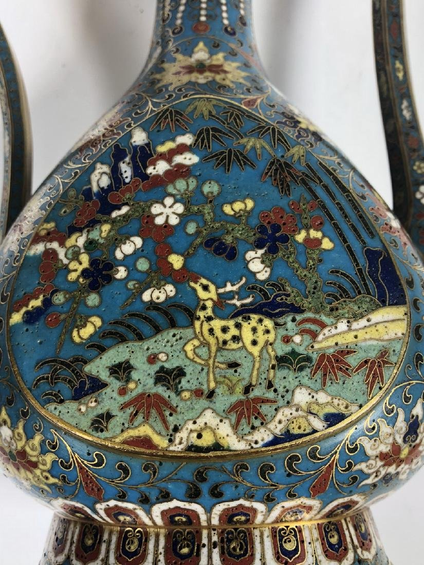 Cloisonne Enamel and Gilt Ewer with Mark - 3