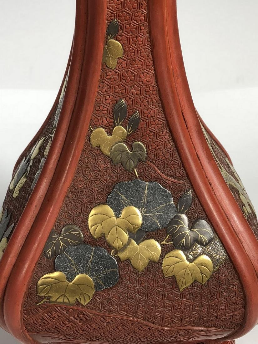 Cinnabar Vase with Gilt Flowering - 8