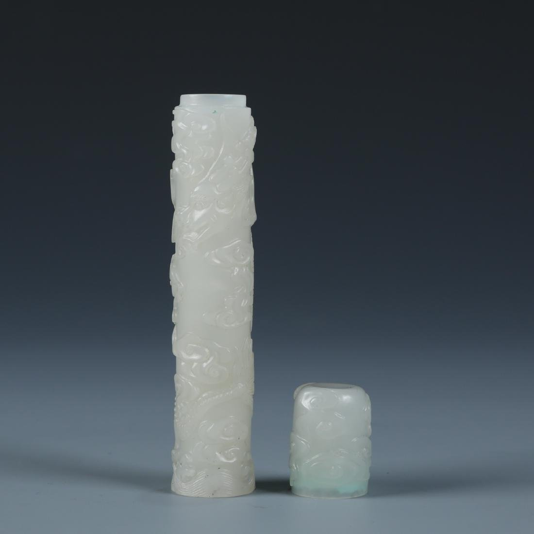 Carved White Jade Brush Holder with Cover