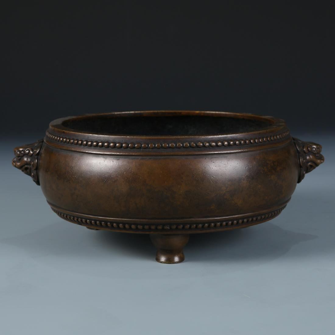 Bronze Tripod Censer with Mark