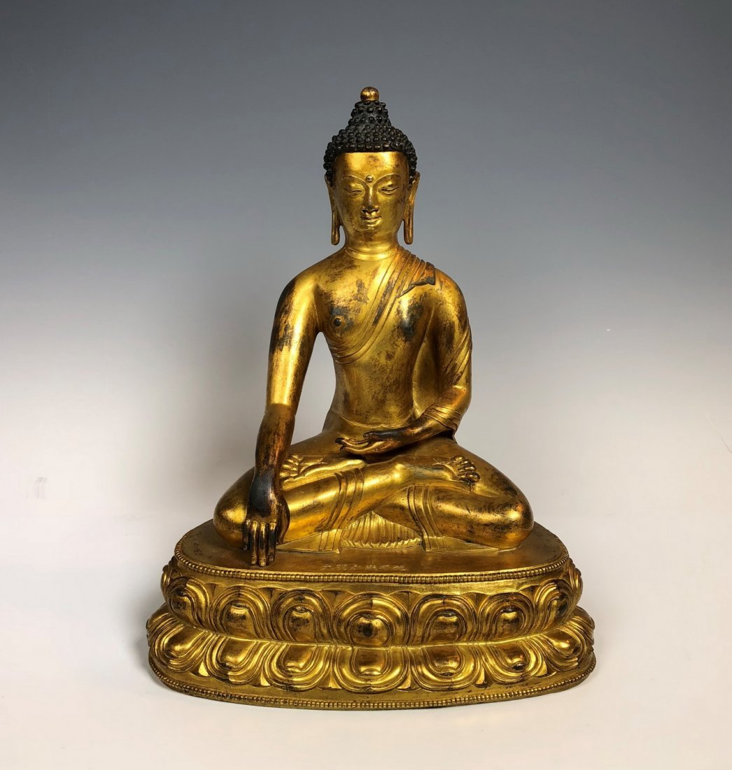Gilt Bronze Figure Of Sakyamuni With Mark
