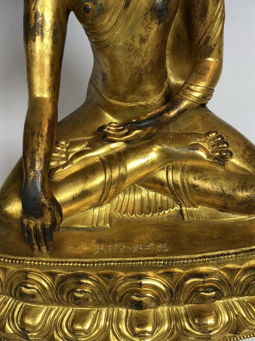 Gilt Bronze Figure Of Sakyamuni With Mark - 3