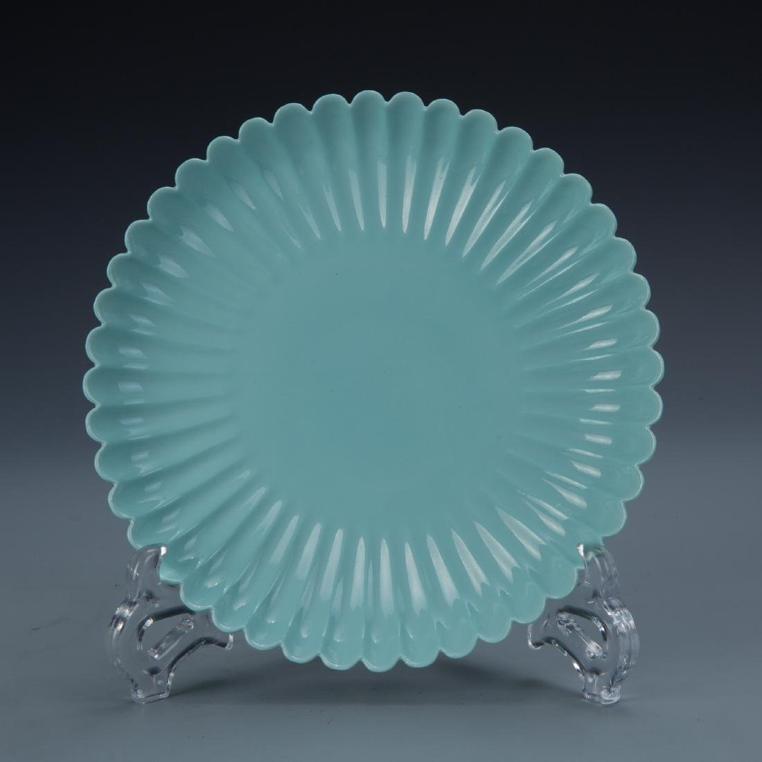 Blue Glazed Chrysanthemum Plate with mark
