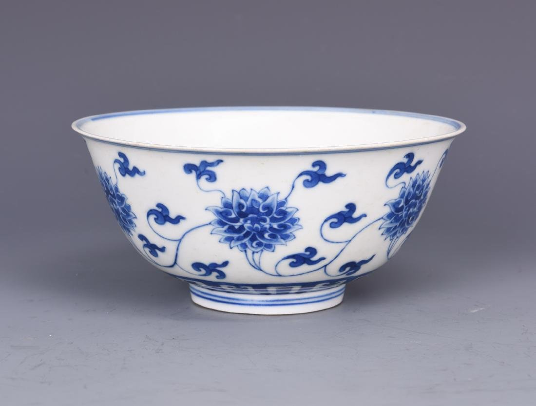 Blue and White Porcelain Chrysanthemum Bowl with Mark