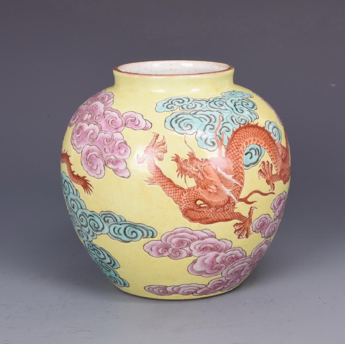 Famille Rose Porcelain Dragon Jar with Mark