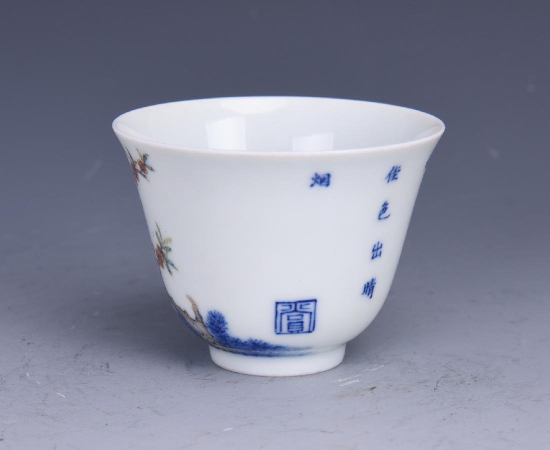 Porcelain Tea Cup with Chinese Characters and Mark - 11