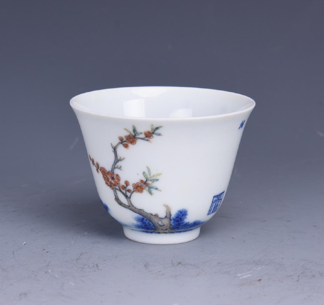 Porcelain Tea Cup with Chinese Characters and Mark