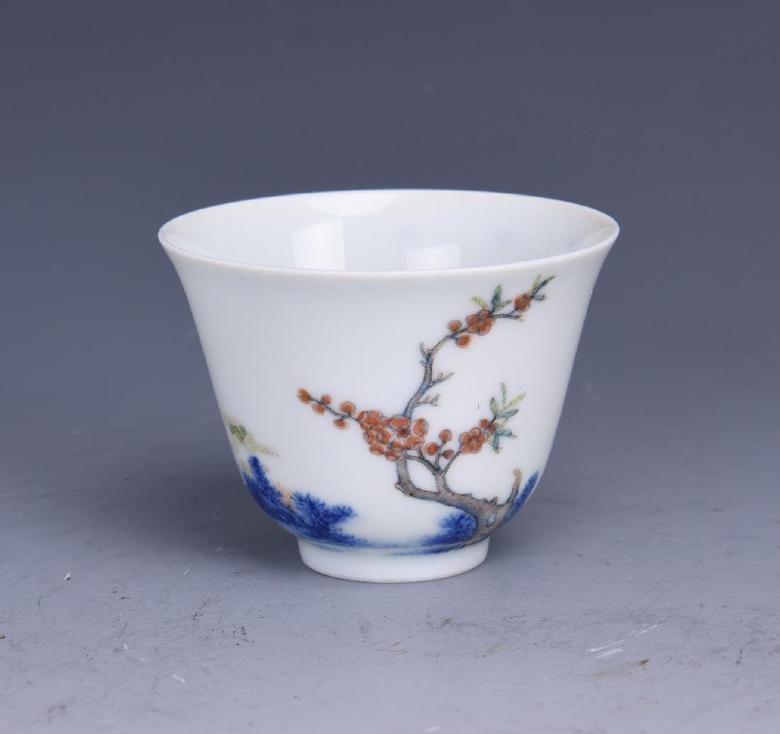Porcelain Tea Cup with Chinese Characters and Mark - 2