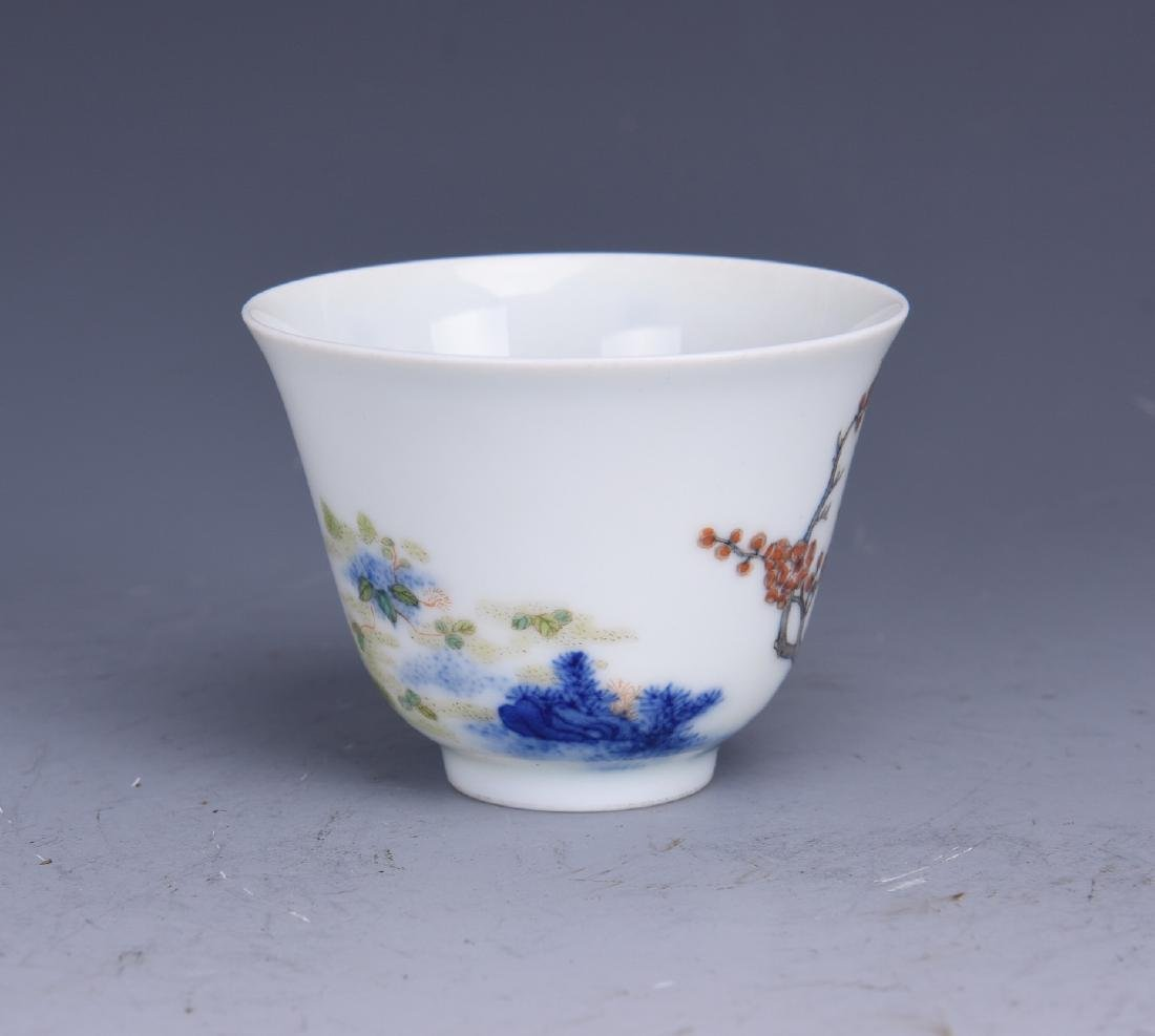 Porcelain Tea Cup with Chinese Characters and Mark - 3