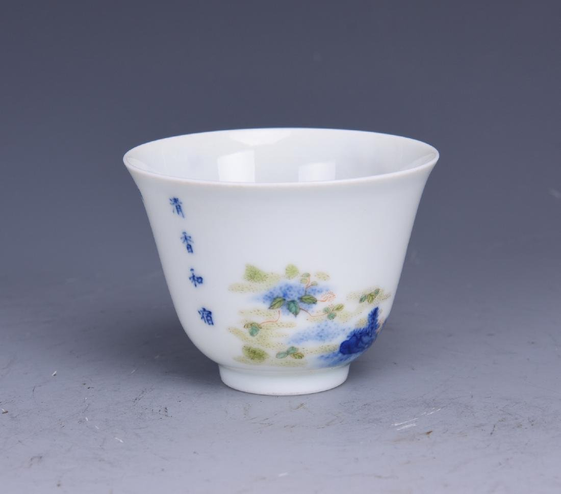 Porcelain Tea Cup with Chinese Characters and Mark - 4