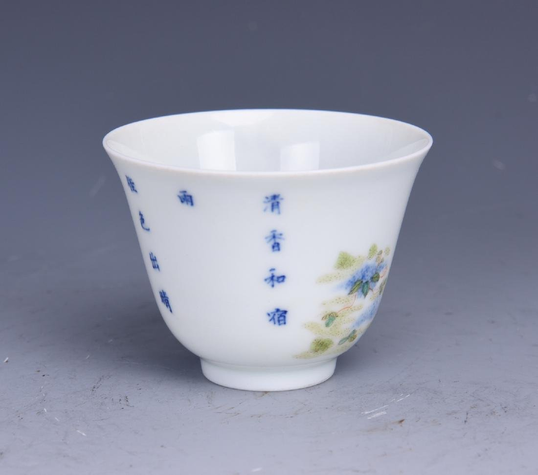 Porcelain Tea Cup with Chinese Characters and Mark - 5