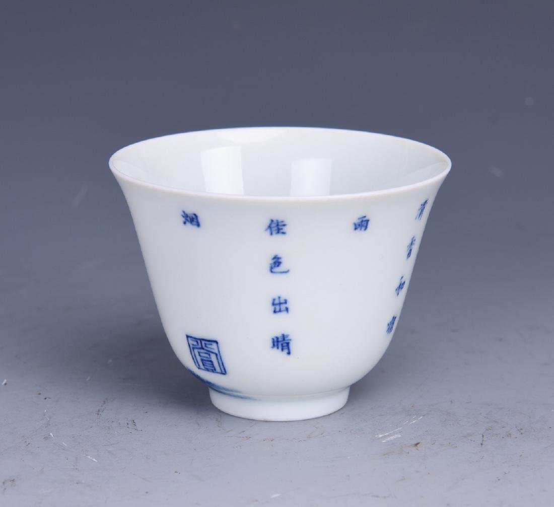 Porcelain Tea Cup with Chinese Characters and Mark - 6