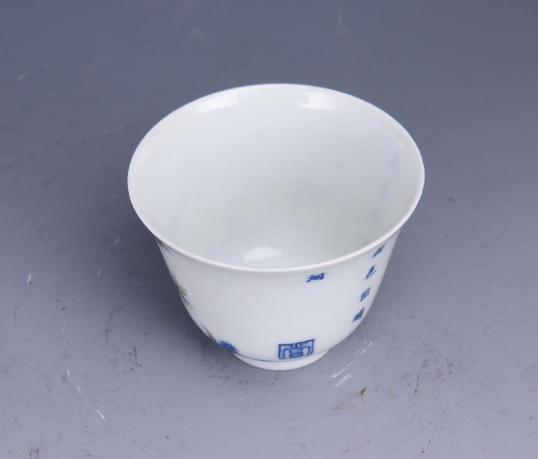 Porcelain Tea Cup with Chinese Characters and Mark - 7