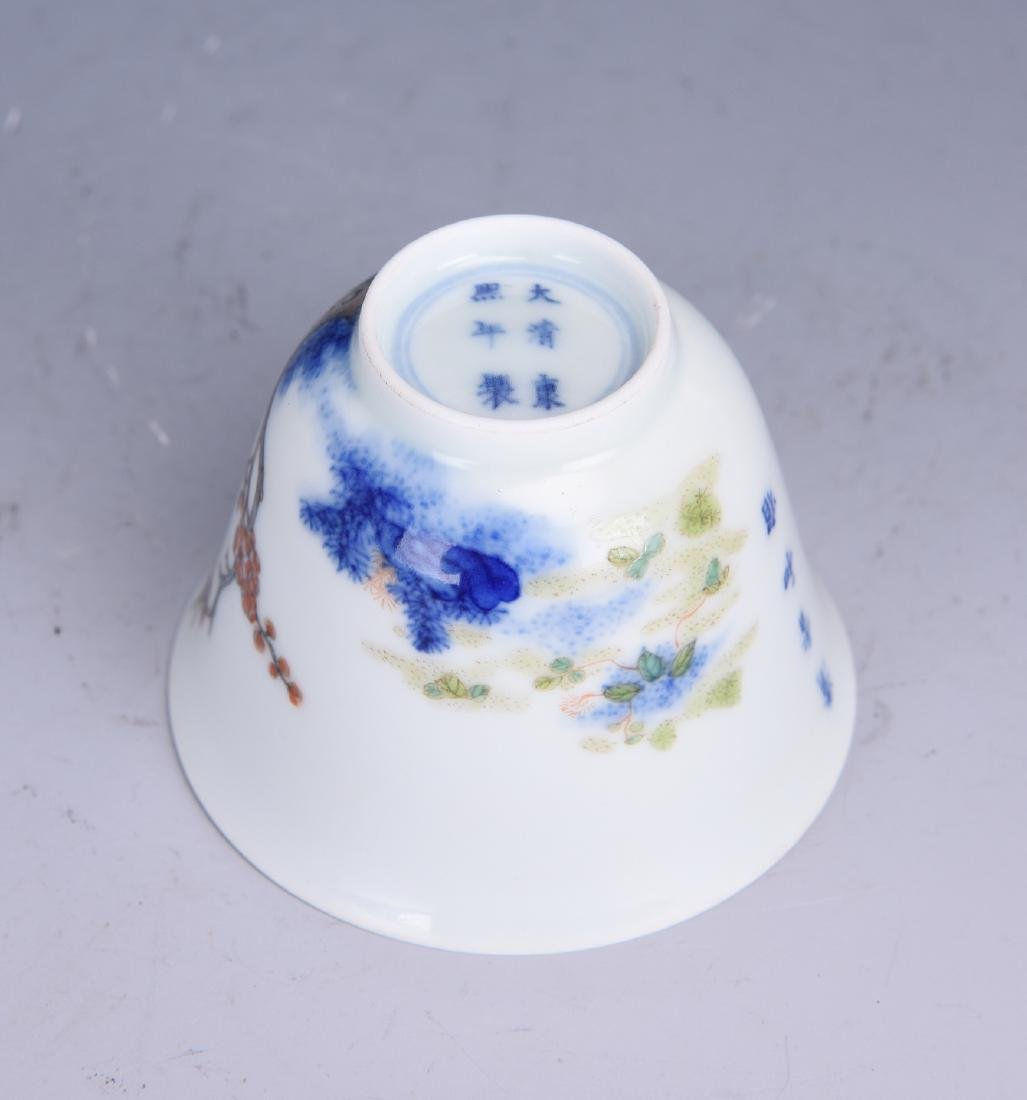 Porcelain Tea Cup with Chinese Characters and Mark - 8