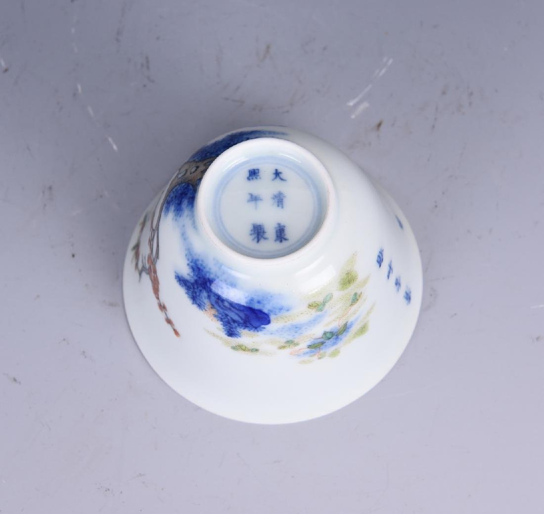 Porcelain Tea Cup with Chinese Characters and Mark - 9
