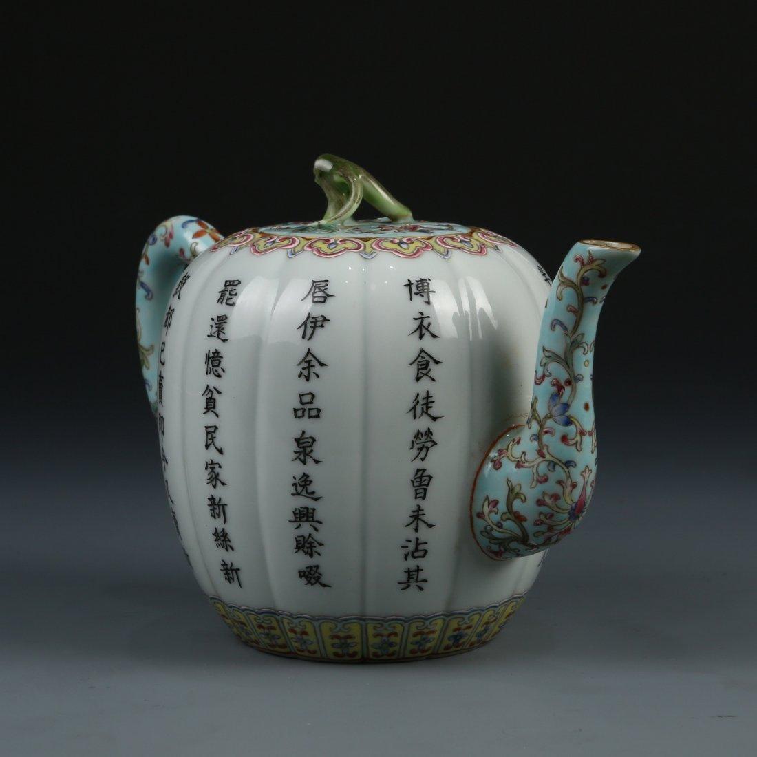 Famille Rose Porcelain Tea Pot - 2