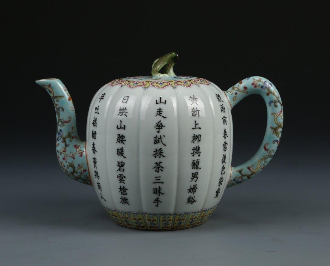 Famille Rose Porcelain Tea Pot - 3