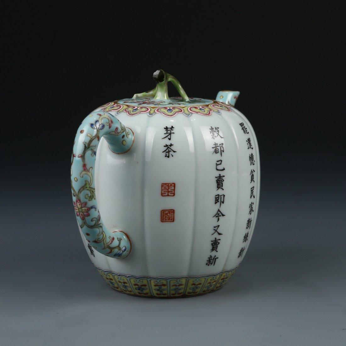Famille Rose Porcelain Tea Pot - 4