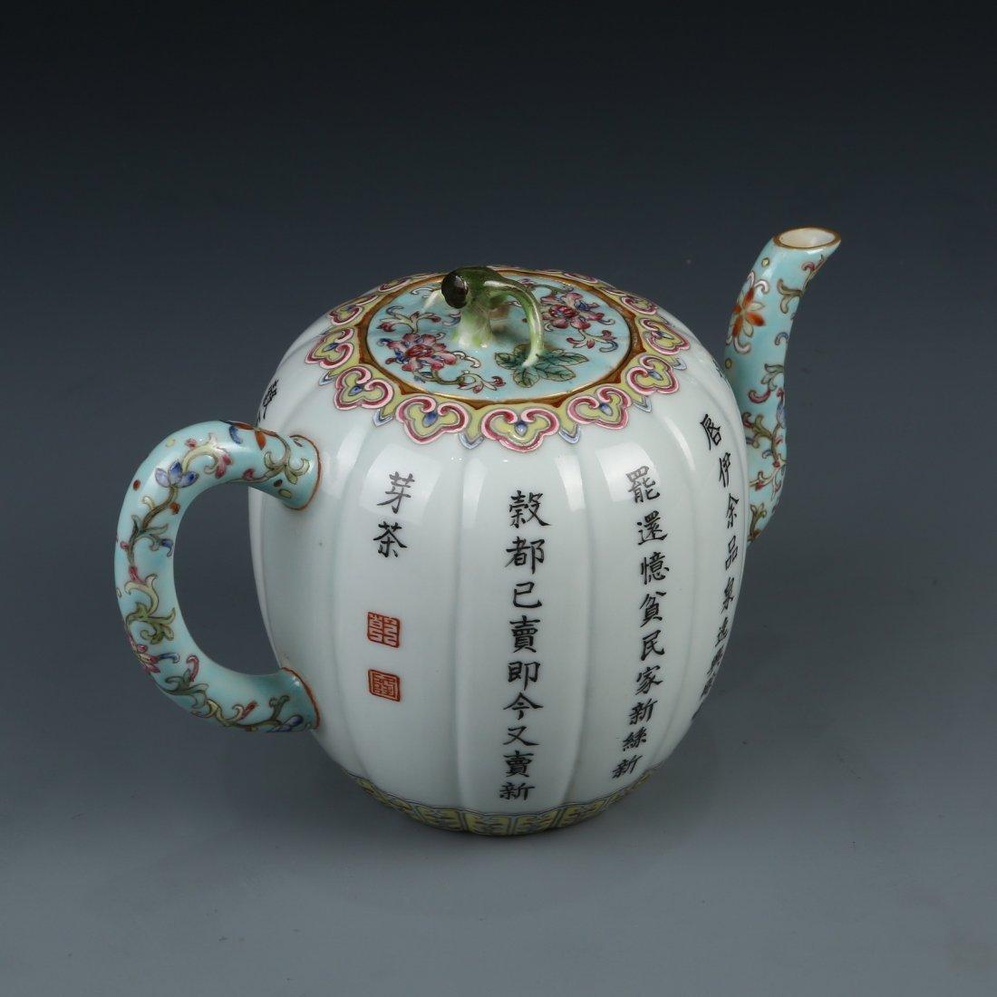 Famille Rose Porcelain Tea Pot - 5