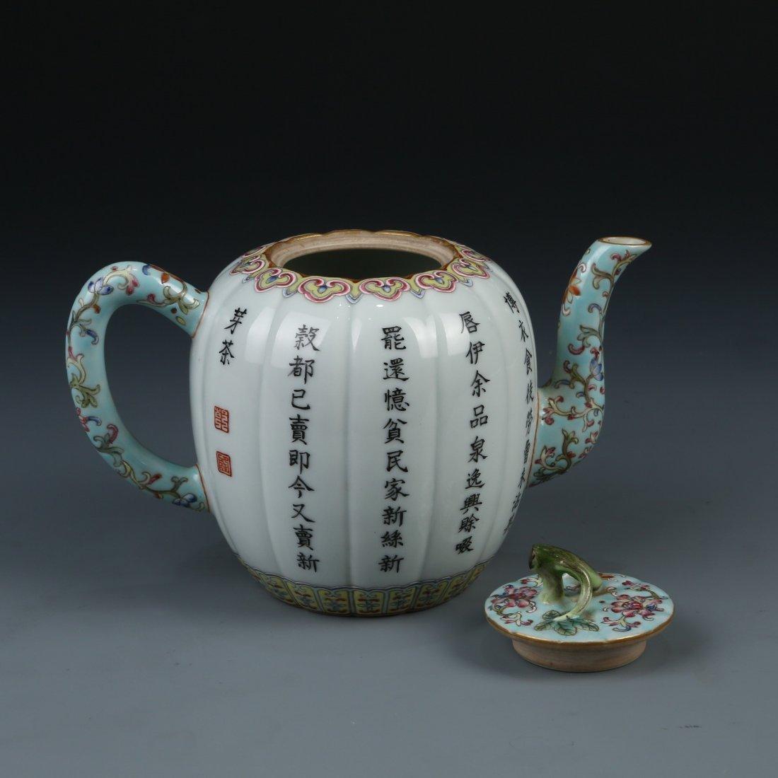 Famille Rose Porcelain Tea Pot - 6