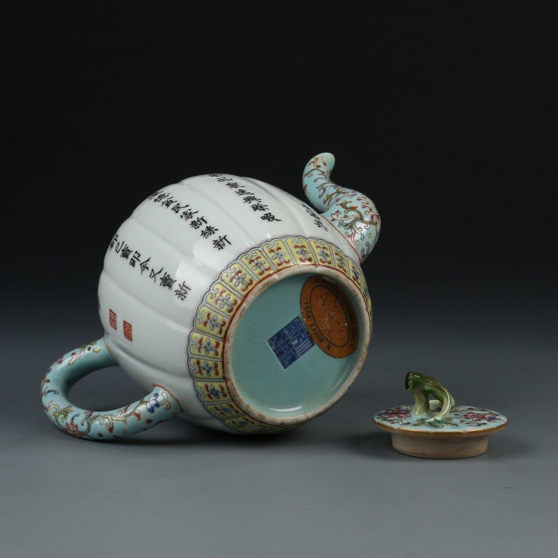 Famille Rose Porcelain Tea Pot - 7