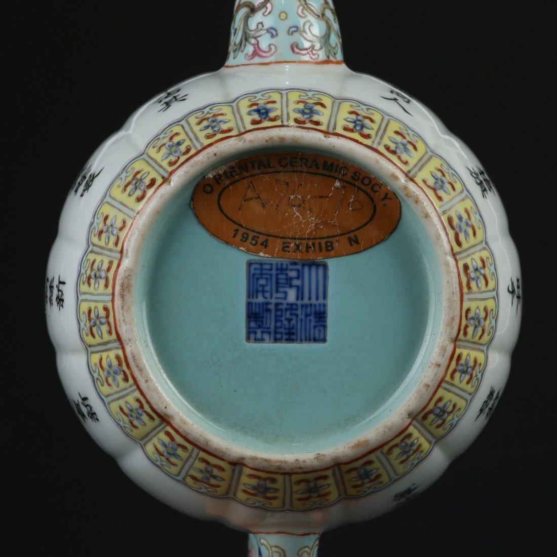 Famille Rose Porcelain Tea Pot - 8