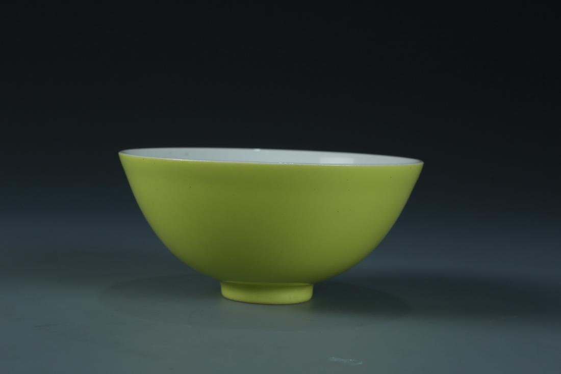Yellow Glazed Porcelain