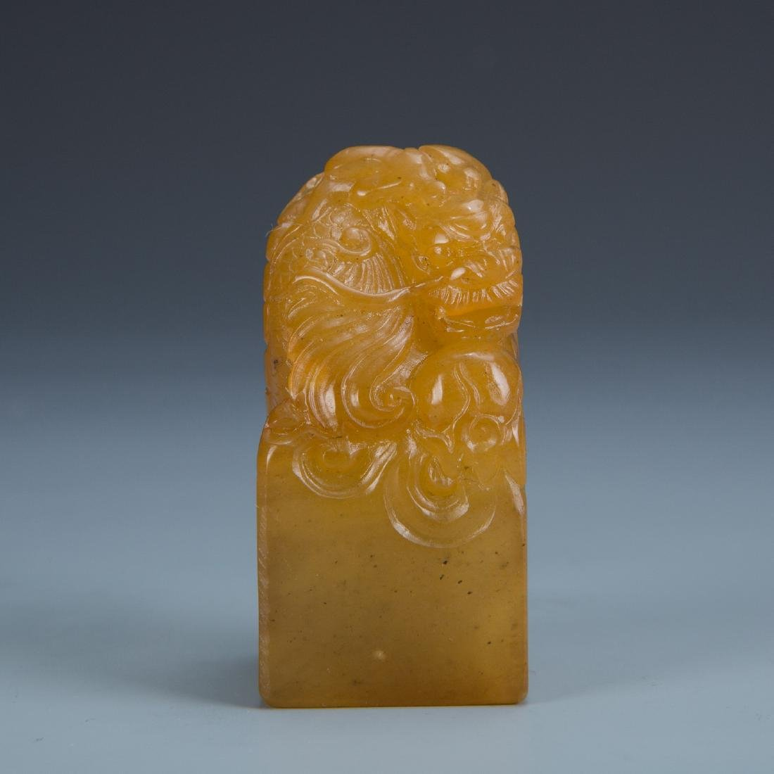 Carved Soapstone Dragon Seal - 3