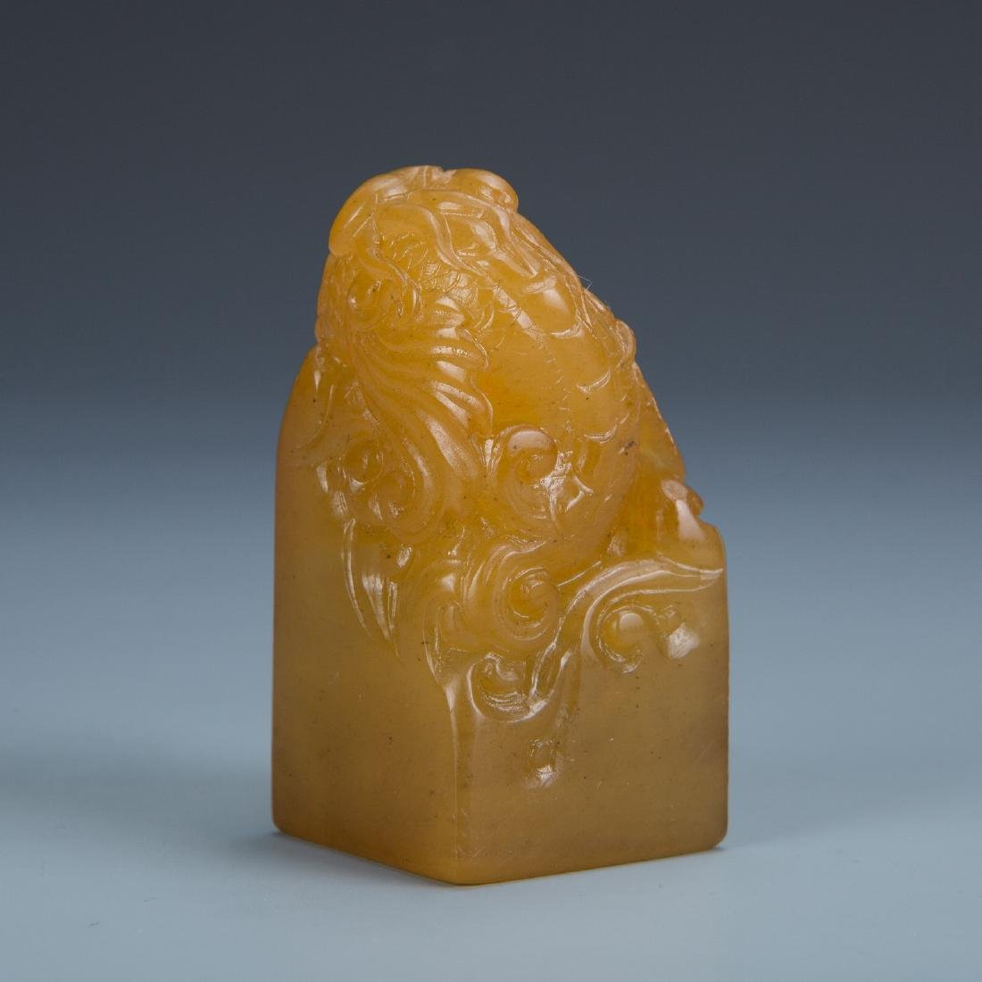 Carved Soapstone Dragon Seal - 4