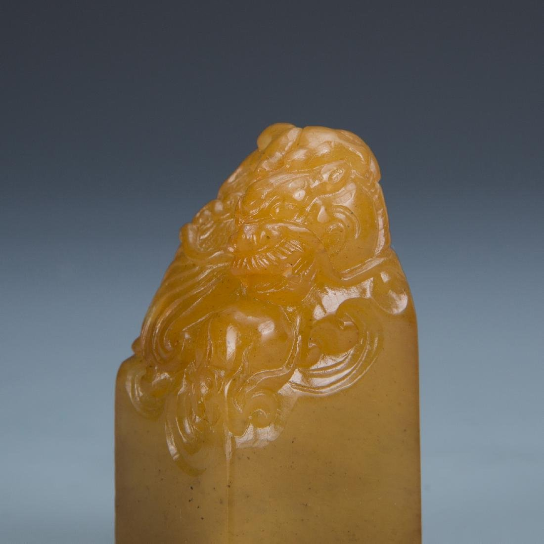 Carved Soapstone Dragon Seal - 6