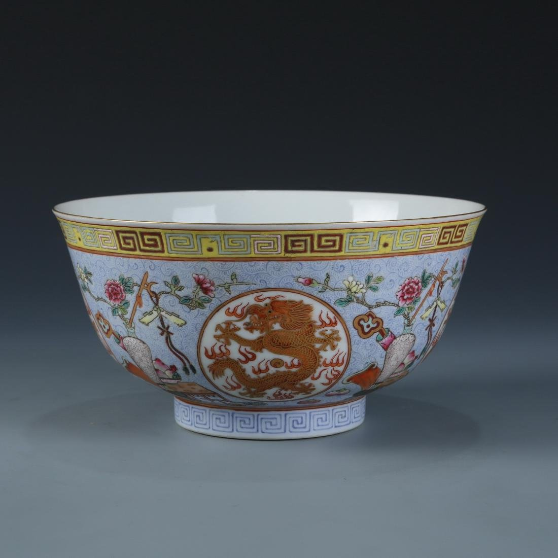 Famille Rose Porcelain Dragon Bowl with Mark
