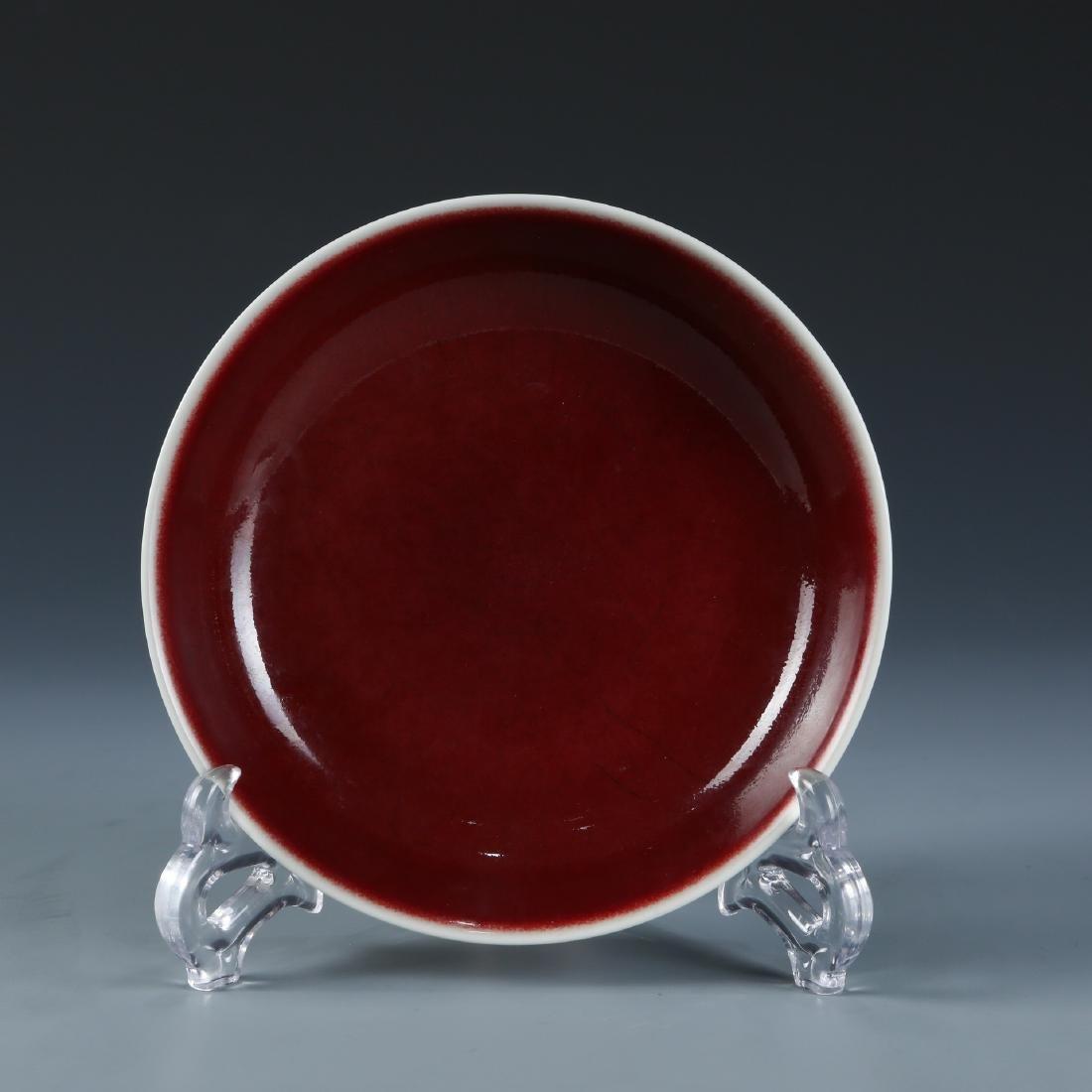 Iron-Red Glazed Porcelain Bowl with Mark