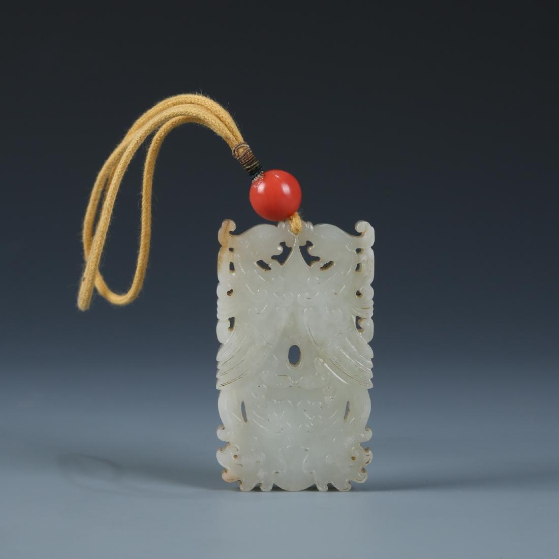 A Carved Rectangular 'Phoenix' White Jade Pendant - 2